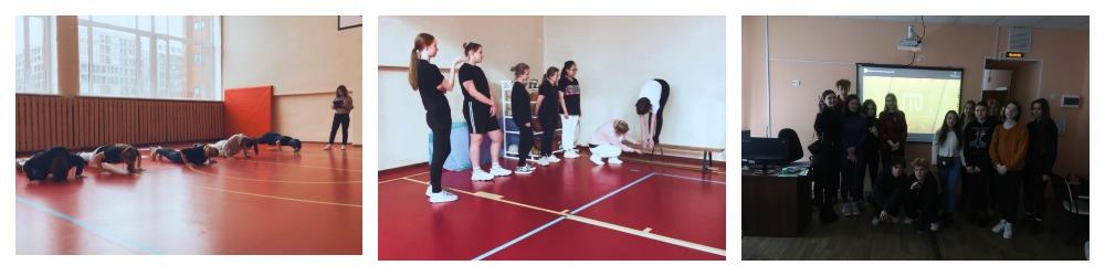 На УП-3 обучающиеся приняли участие в Уроке Комплекса ГТО