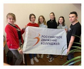 Встреча с представителями Российского движения колледжей в Санкт-Петербурге