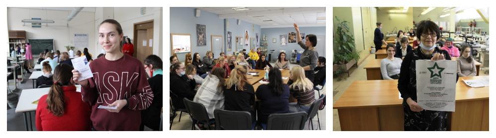 Встреча выпускных групп с работодателями