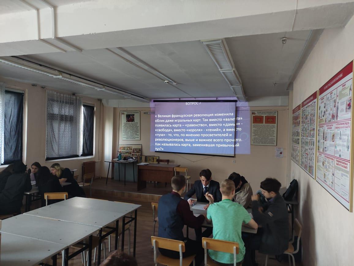 Колледж Петербургской моды собрал студентов для участия в интеллектуальной игре