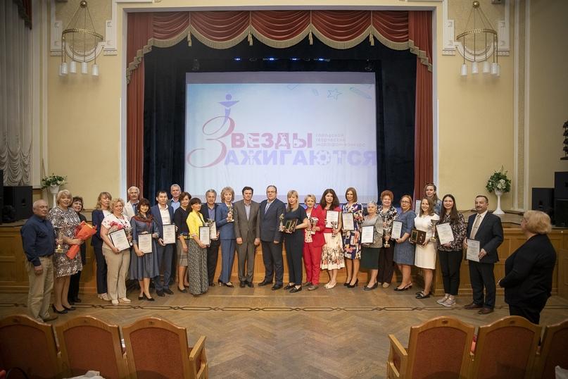 1 место в марафоне-конкурсе «Звезды зажигаются»!