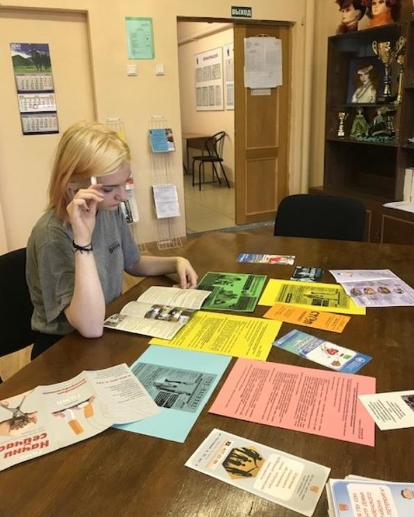 Мероприятия в рамках Единого информационного дня детского телефона доверия